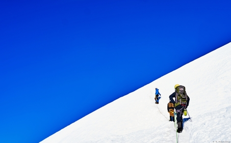 """Nearing the summit. 